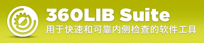360LIB Suite