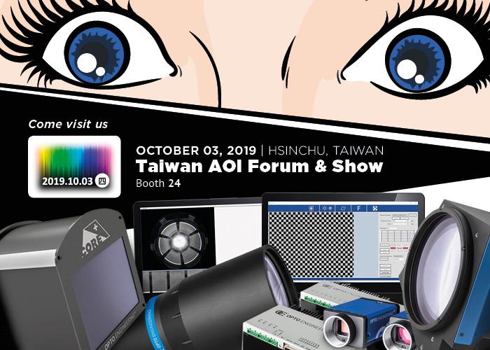 2019 Taiwan AOI Forum & Show, come visit us!