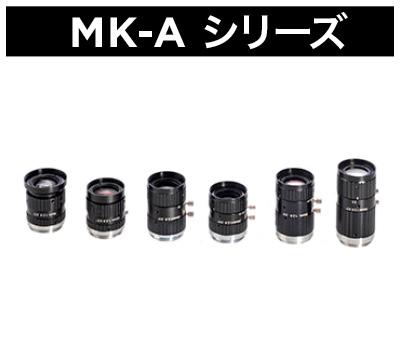 MK-A SERIES